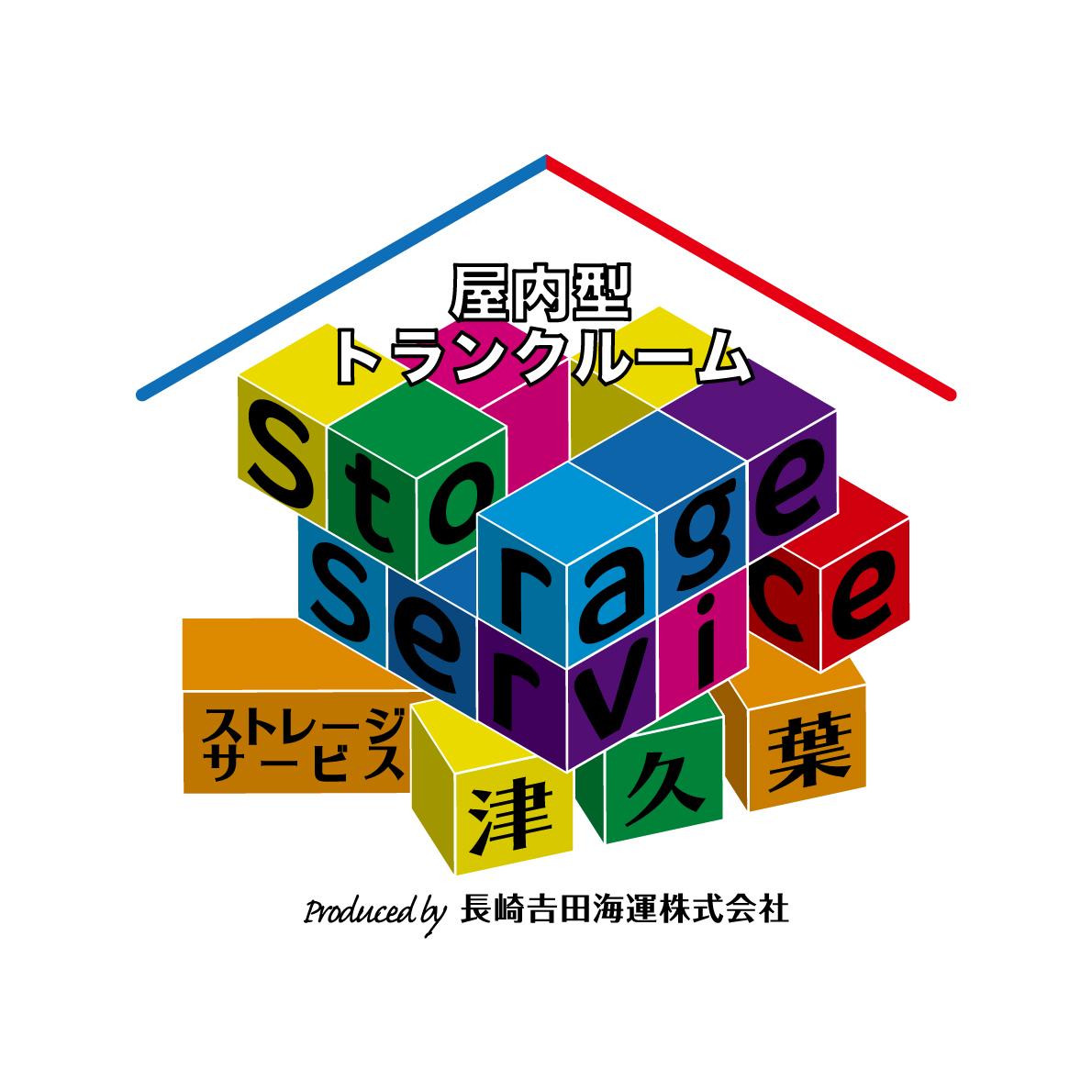 st_tsukuba_logotate_color